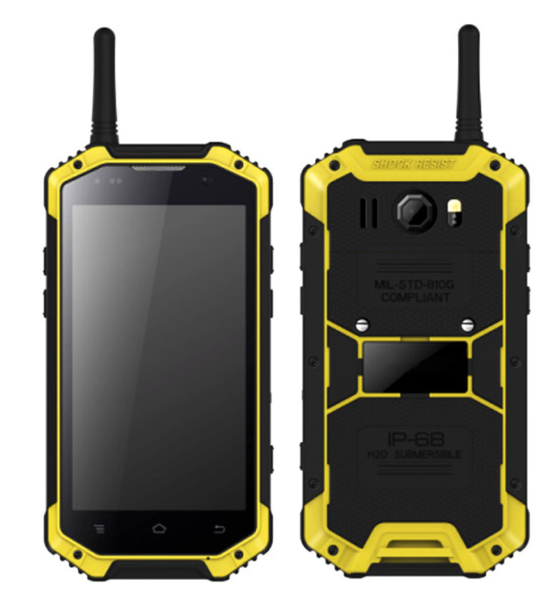 "4.7"" Explosion proof Explosion-proof mobile phone Anti-Explosion smart phone Smartphone"